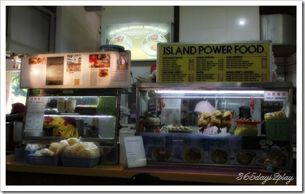 Island Power Food and Nasi Beriyani Stall