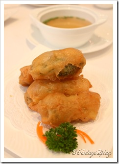 Royal China special deep fried dumpling