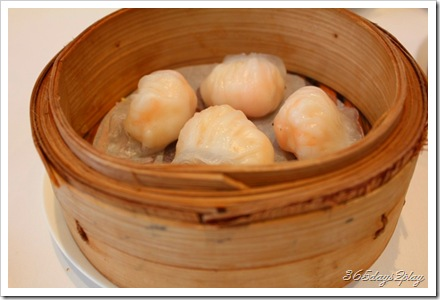 Royal China Har Gow