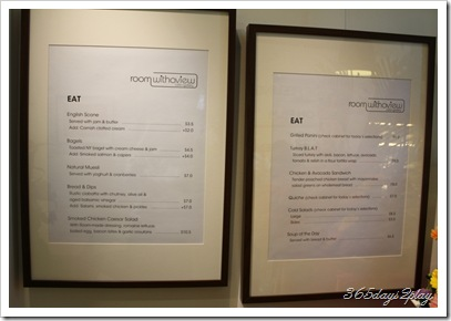 Room with a view menu