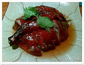 Asian Kitchen Roast Duck