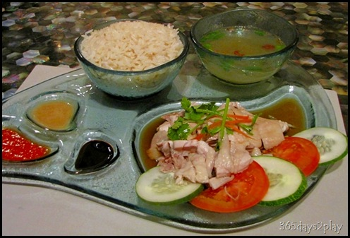 MBS Rise Restaurant - Chicken Rice