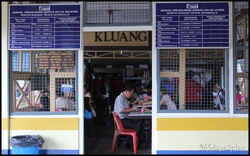 Kluang Railway Station - Indoor Seating