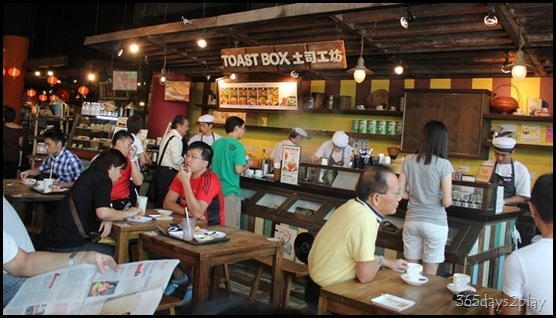 ToastBox Seating Area