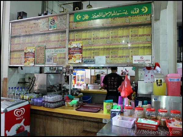 Coffeeshop at Tanjong Pagar Railway Station