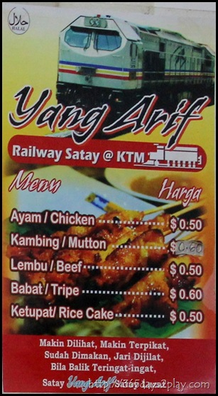 Satay Prices