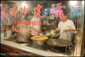 SingaporeFoodTrail4_thumb.jpg