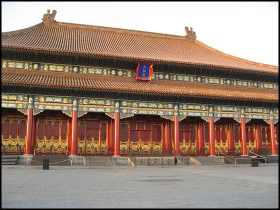 The Forbidden City (22)