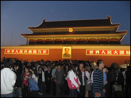 The Forbidden City (27)