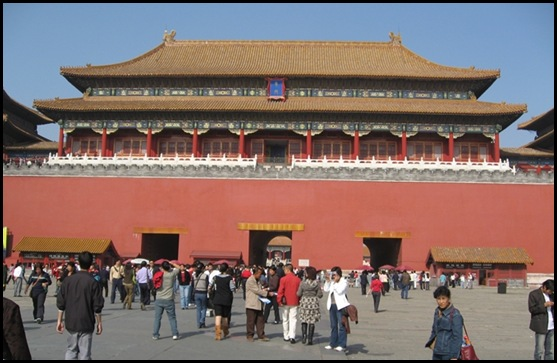 The Forbidden City (28)