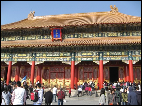 The Forbidden City (33)
