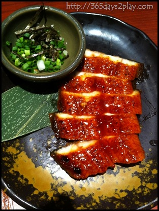 Watami - Unagi Pot Rice