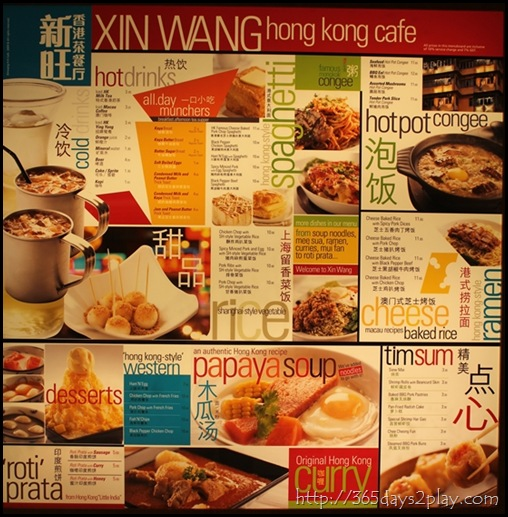 Xin Wang Cafe (2)