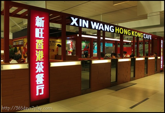 Xin Wang Cafe