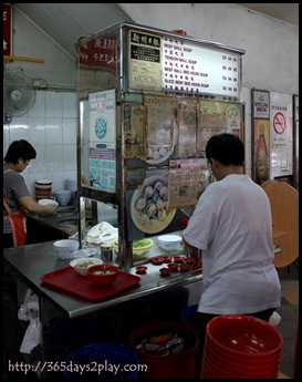 Gar Lok Eating House