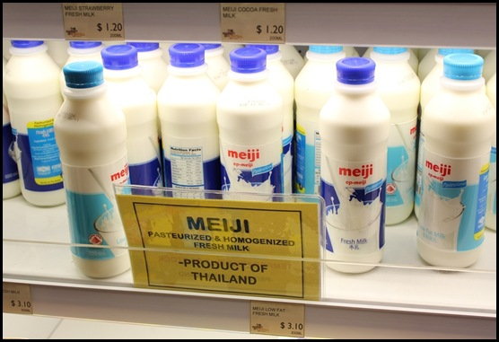 Meiji Milk is made in Thailand!