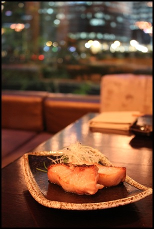 Kinki - Pomegranate Miso Black Cod