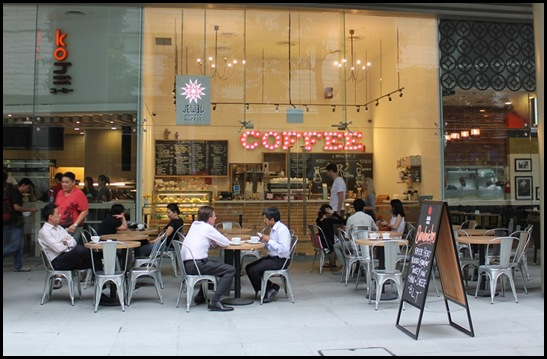 Jewel coffee (2)
