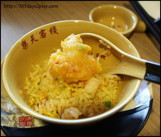 Paradise Inn - Fried rice with prawns and a piece of salted egg yolk prawn