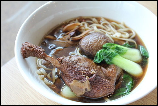 Food Republic @ 112 Katong - Ah Yip Herbal Soup Stall Herbal Duck Drumstick Soup Noodles $13.50