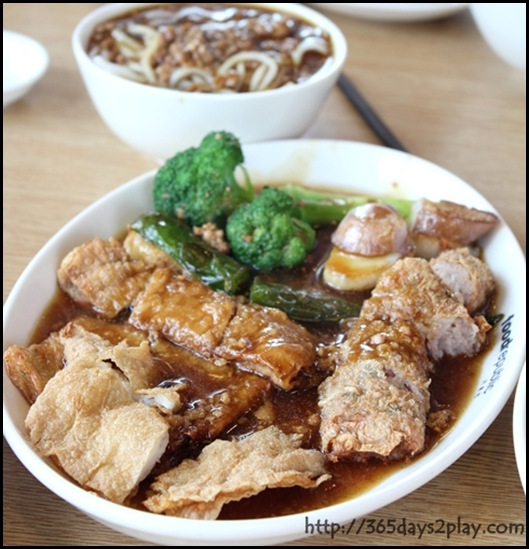 Food Republic @ 112 Katong - Fu Lin Tofu Yuen 7 pcs set with Noodle $6.80