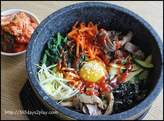 Food Republic @ 112 Katong - Ju Shin Jung Korean Cuisine Stall Mixed Vegetables Rice in Hot Stone $7.80
