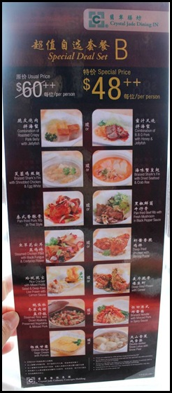 Crystal Jade Dining IN - Special Set Lunch Menu