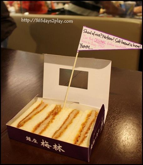 Ginza Bairin - Tonkatsu Sandwich (1932 Aug) - $9 (2)