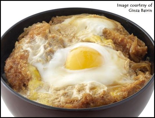 Ginza Bairin's Special Katsu Don (Pork Katsu) Awarded No. 1 Donburi in Japan - Copy