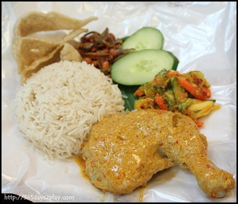 Supertree Dining Hill Street Coffee Shop - Signature Kampong Rendang Chicken Nasi Lemak $8.90
