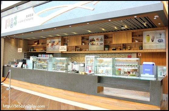 1983 A Taste of Nanyang MBS Foodcourt (4)