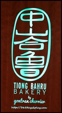 Tiong Bahru Bakery (7)