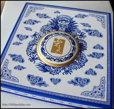 Paradise Group Imperial Snowskin Mooncakes (3)