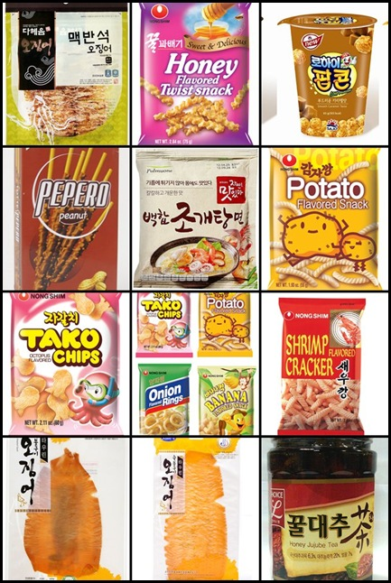 Cold Storage Korea Food Fair 2012 - Daheum Assorted Squid-tile