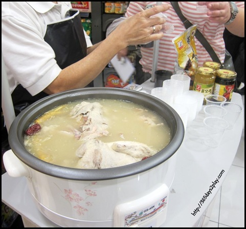 Korea Food Fair - (13)