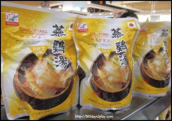 Korea Food Fair - Ginseng Chicken Soup $11.95