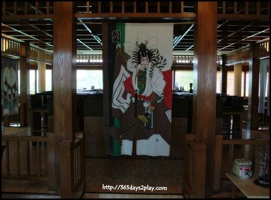 Miyako Japanese Restaurant - (2)