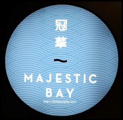 Majestic Bay - (4)