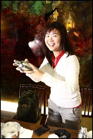 Chun Shui Tang (10)