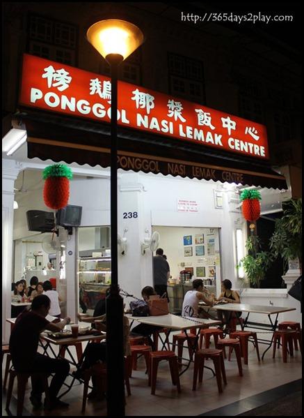 Tanjong Katong Road (1)