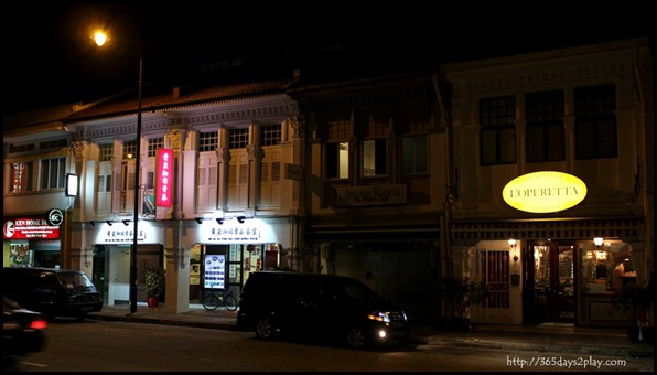 Tanjong Katong Road (7)