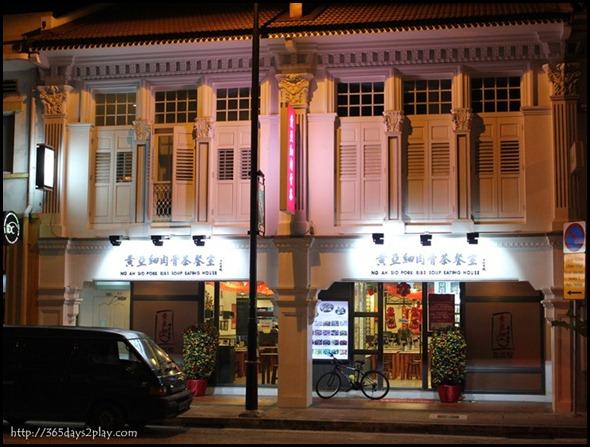 Tanjong Katong Road (9)