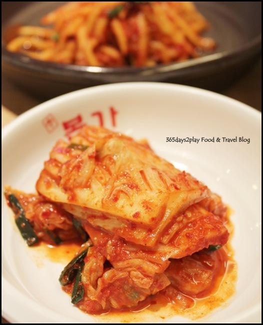Bornga Kimchi