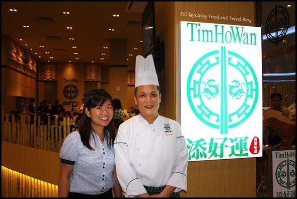Tim Ho Wan - (16)