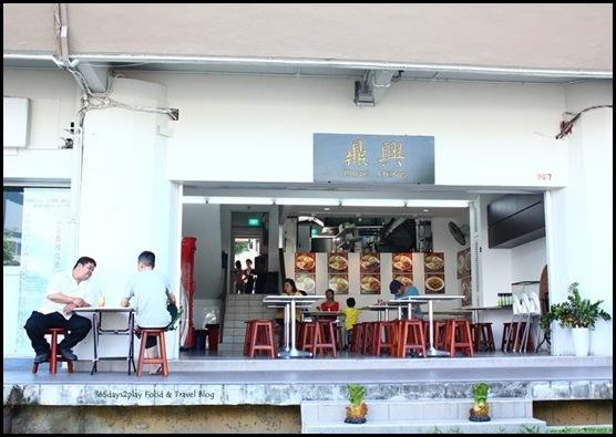Lots Gourmet Stop (3)