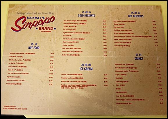 Sinpopo Brand (2)