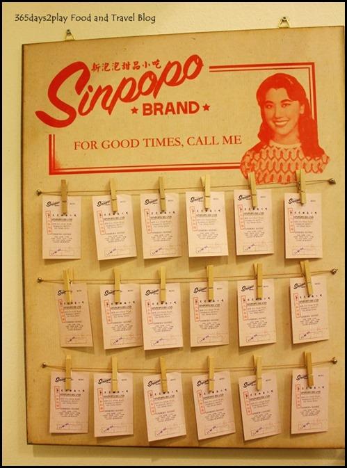 Sinpopo Brand (5)