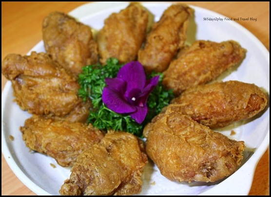 Star Young Kwang BBQ Seafood - Prawn Paste Chicken Wings