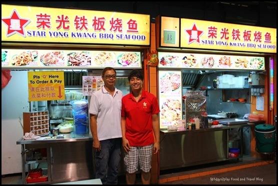 Star Young Kwang BBQ Seafood