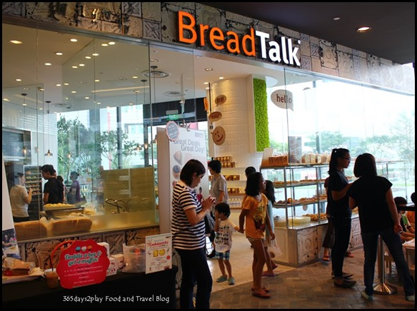 BreadTalk HQ (12)